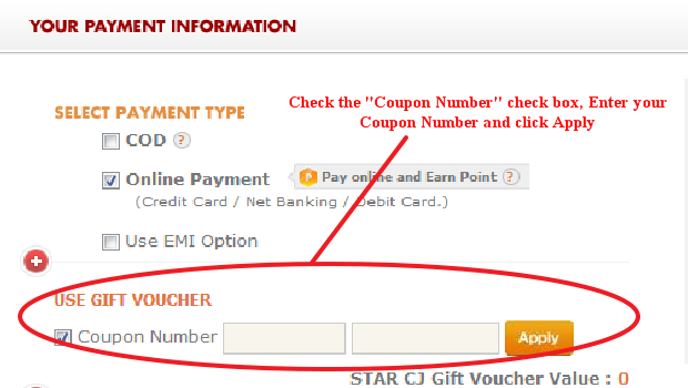 Star CJ Coupon Number Field