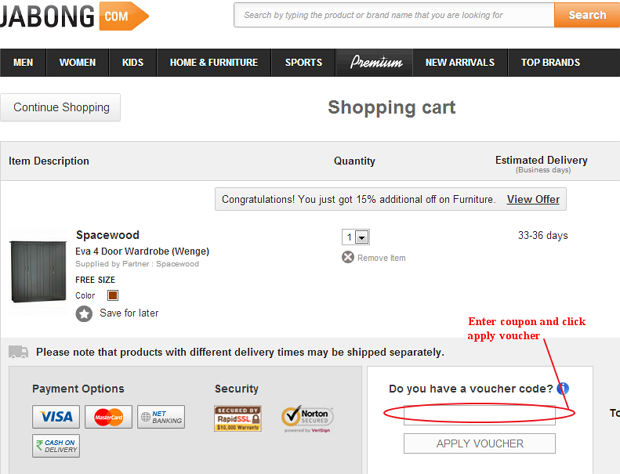 Jabong Voucher Field